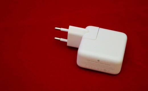 De 29w adapter is Apple's goedkoopste oplossing voor het snelladen van je iPhone of iPad