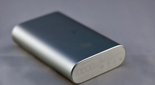 PowerBank om onderweg snel de iPhone batterij weer op te laden