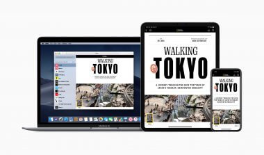 Apple's media-event op 25 maart 2019 — wat moet je weten?